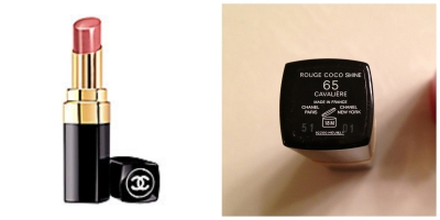 Chanel Rouge Coco Shine in Cavaliere